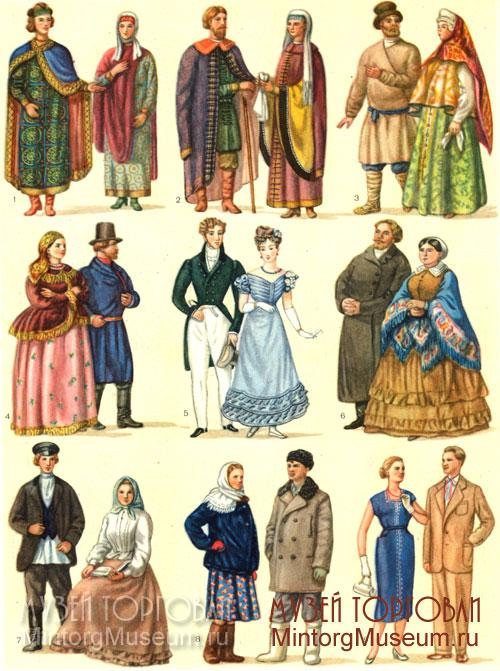 магазины большой одежды в иркутске