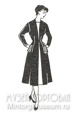 Платье с квадратными проймами